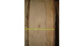 Доска дуб сухая необрезная толщина 30мм длинна 3м 1сорт