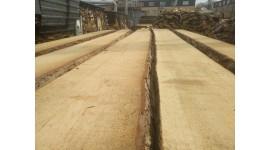 Доска сосна сухая необрезная толщина 30мм длина 4.5м высший сорт
